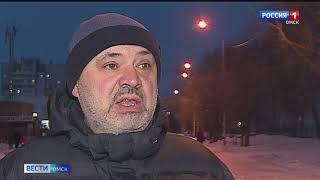 «Вести Омск», итоги дня от 15 января 2021 года