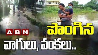Heavy rains lash Andhra Pradesh, rivers, streams in spate..