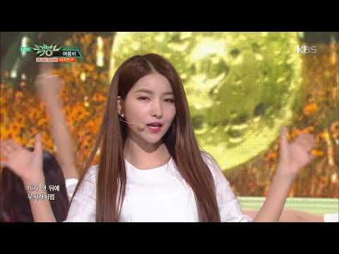 뮤직뱅크 Music Bank - 여름비 - 여자친구 (SUMMER RAIN - GFRIEND).20170922
