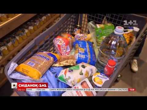 Сравнение цен на продукты в Польше и в Украине - UniverPL
