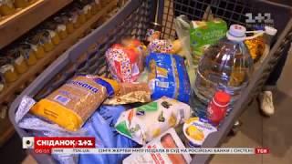 Порівняння цін на продукти в Польщі та в Україні - UniverPL