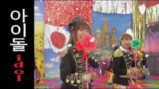 AKB48とは 3