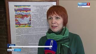 В городском музее «Искусство Омска» начала работу отчетная выставка детских художественных школ