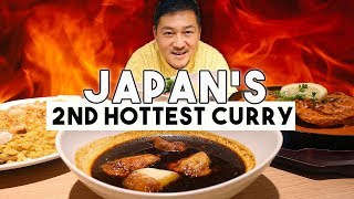 The 2nd Hottest Curry in Tokyo