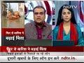 Hyderabad में बारिश बनी मुसीबत  - 00:52 min - News - Video
