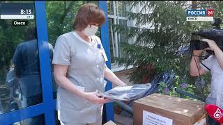 Активисты ОНФ в рамках акции «Мы вместе» передали комплекты индивидуальной защиты в ФМБА
