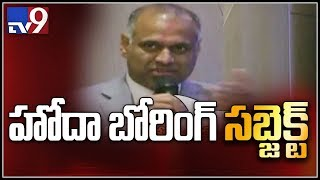 PVP Makes Sensational Comments On Special Status..