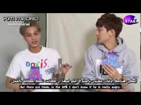 EXO - The Star  - Chanyeol  Interview & MC Kai ( Arabic Sub ) .