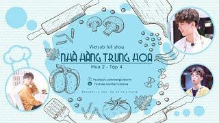 Nhà hàng Trung Hoa mùa 2 - Vietsub Full 720p - Tập 4: Hoàng A Mã giá đáo, Hoàn Châu cách cách tụ họp