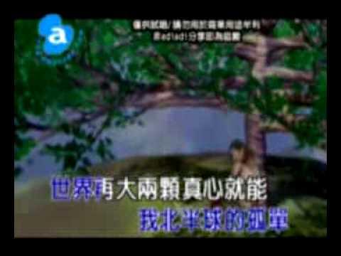 欧得洋 - 孤单北半球 [Mv] (Cover)