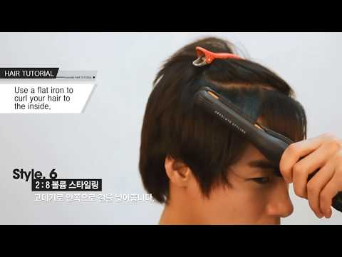 [English subtitles][Korean hairstyle] How to Style Men's Hair with a Flat Iron -