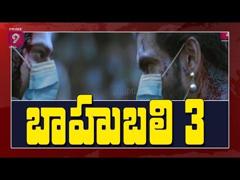 SS Rajamouli shares Baahubali clip to promote masks, viral video
