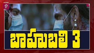 SS Rajamouli shares Baahubali clip to promote masks, viral..