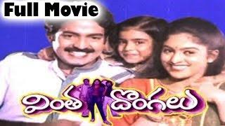 Vintha Dongalu Telugu Full Length Movie || Rajasekhar, Nadiya, Rao Gopala Rao