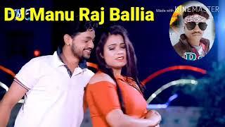 Aave  Aave karta yarva piyva .DJ Manu Raj
