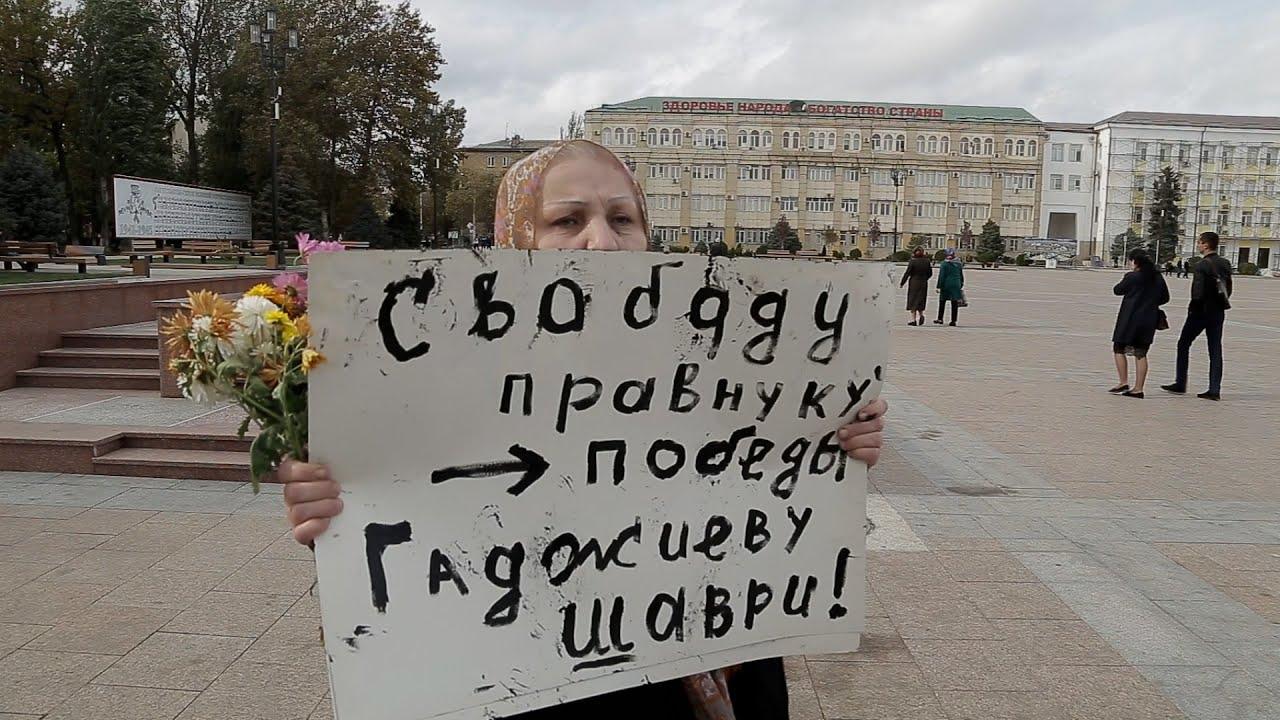 Дагестан: мать осужденного за терроризм обратилась к Путину