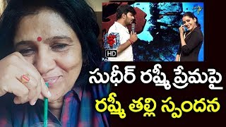 Rashmi Mother Reaction On Sudheer Proposing Rashmi in a Sh..