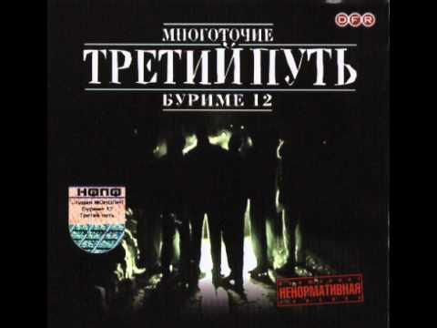 Многоточие Интро от Вадима Курнулли 01