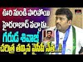 Hero Sivaji quit BJP for not providing liquor, biryani: Venkata Reddy