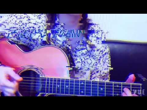 【cover】チルドレン-BIN  ギター弾き語り