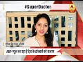 Super Doctor: Deepika Singh Goyal hails the medical professionals  - 00:20 min - News - Video