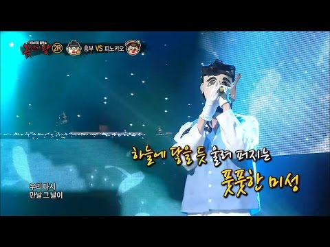 【TVPP】Leo(VIXX) - To Heaven, 레오(빅스) - 투 헤븐 @King Of Masked Singer