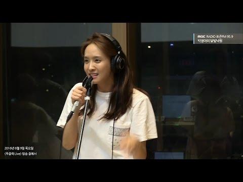 [Moonlight paradise] Seo InYoung & Park Jeonga - Super Star, 서인영 & 박정아 - 슈퍼스타 [박정아의 달빛낙원] 20160609