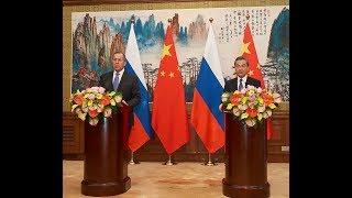 Пресс-конференция С.Лаврова и Ван И, Пекин, 23 апреля 2018 года