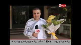 بوضوح - د. عمرو الليثي من أمام بيت الفنانة quotزبيدة ثروتquot : إمتنعت عن الظهور الإعلامي ...