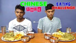 Chinese Food Eating Challenge | Food Challenge India