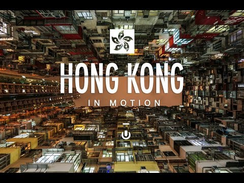 Hong Kong in Motion