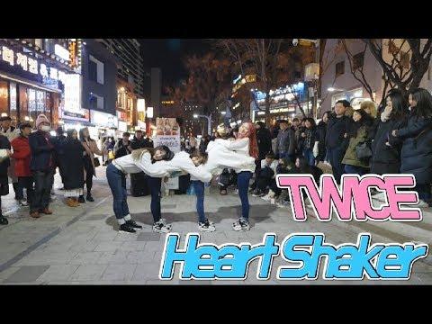 [K-pop] 트와이스Twice - Heart shaker 하트셰이커 커버댄스 Dance cover