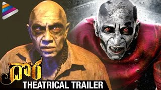 Dora Telugu Movie Theatrical Trailer- Sathyaraj, Sibiraj, ..