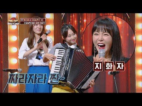 (짜라자라 짠~) 낭랑 18세 이승연, 아코디언 연주 '잘가라'♪ 히든싱어5(hidden singer5) 7회