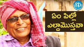 ఏం పిల్లో ఎల్దామొస్తవా పాటని పాడి వినిపించిన వంగపండు || Talking Politics With iDream