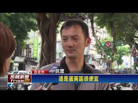 台灣金聯推平價屋 626萬入住台北市中心-民視新聞