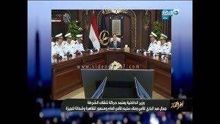 وزير الداخلية يعتمد حركة تنقلات الشرطة اخر النهار     -