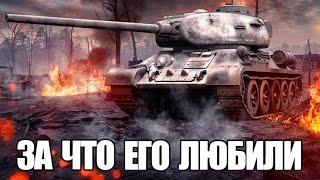 ЗА ЧТО ЛЮБИЛИ Т-34-85 В 2012