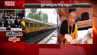 Tejas Express Train Hostess Facing Problem With Passengers..