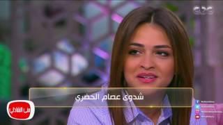 معكم منى الشاذلى - تعرّف علي موعد زواج كهربا ببنت الحضري شدوى ...