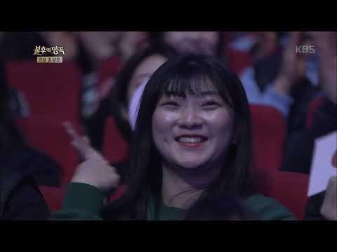 온엔오프(ONF) - 다짐[불후의명곡/Immortal Songs 2].20190316