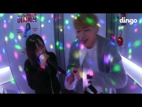 지코 [노래방어택#7] 노래방에 갑자기 지코가 들어온다면?