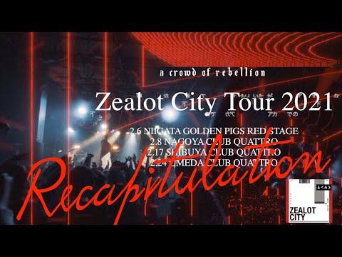 Recapitulation of Zealot City Tour 2021 〔←REDO.〕