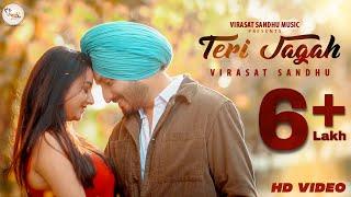 Teri Jagah (Cover Song) – Virasat Sandhu
