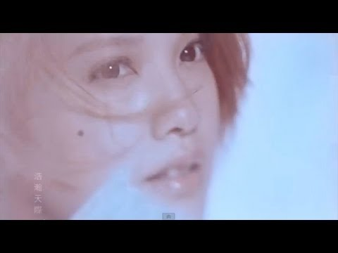 楊丞琳Rainie Yang - 天使之翼 Angel Wings (HD互動式MV)