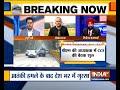 Pulwama terror attack: CCS meet begins; PM Modi, Rajnath present in meeting