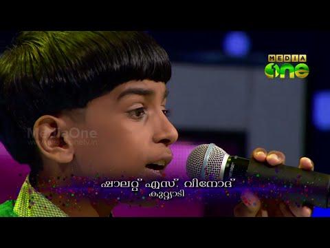 Kathir Kathum Rasoolinte..,