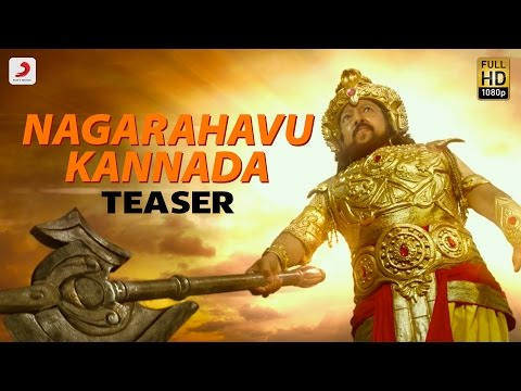 Nagarahavu Teaser