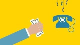شرح كيفية معرفة فواتير التلفون الارضي من الهاتف عن طريق الموقع ...