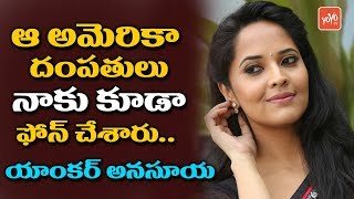 Anchor Anasuya Shocking Comments On Chicago S*x Racket..